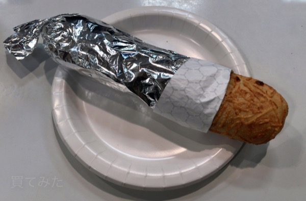 コストコの『チキンベイク』が美味しくてボリューミー!