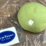 VIE DE FRANCEの『マスクメロンパン』が美味しい!