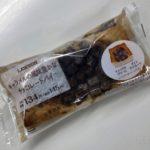 ローソンの『キャラメルの風味豊かなチョコレートパイ』が甘くて美味しい!