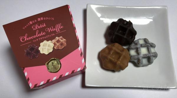 マネケンのバレンタイン限定『リッチプチチョコワッフル』が可愛い!
