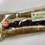 セブンの『小倉フレンチトースト』が美味しい!