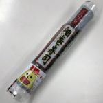 ローソンの『細巻手巻寿司 たらこマヨ』が美味しい!
