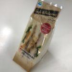 ファミマの『テリヤキチキンとたまごのサンド』が美味しい!