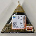 ファミマの『韓国風味付海苔 ツナキムチマヨ』が美味しい!