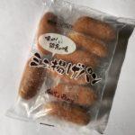 ル・ブランの『ミニ揚げパン』が冷凍食品で美味しい!
