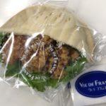 ヴィドフランスの『ピタサンド(チキンタツタ)』が野菜いっぱいで美味しい!