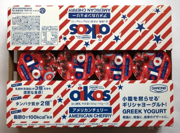コストコの『オイコス アメリカンチェリー』が可愛い箱で美味しい!