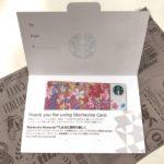 スターバックス カードの2018春『さくらレイヤードフラワー 18』が大人デザイン!