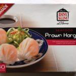 コストコの『冷凍えび餃子(Chen's DIM SUM at Home)』がプルッぷるで美味しい!