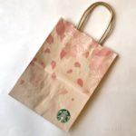 スターバックスの『桜の紙袋(2018年春)』が中まで模様がついて可愛い!
