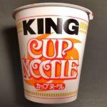 日清の『カップヌードル キング』がデカい!無限に食べている気分です!