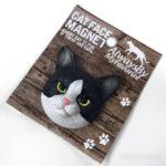 100均セリアの猫マグネット『キャット フェイス(白黒)』が超リアル!