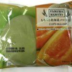 ファミマの『もちっと北海道メロンパン』がモチモチ美味しい!