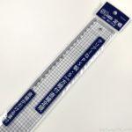 100均セリアの『50cm定規』が透明で方眼付きで良い!