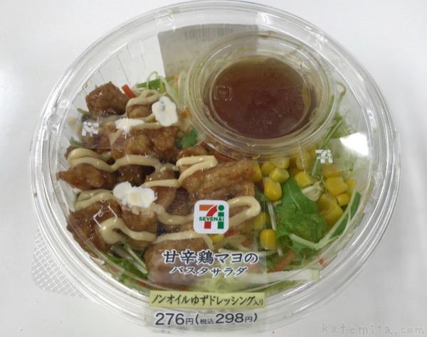 セブンイレブンの『甘辛鶏マヨのパスタサラダ』が柚子で美味しい!