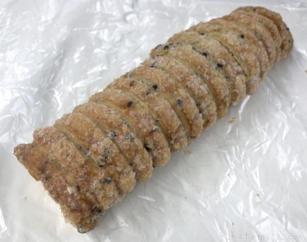 ヴィドフランスの『きなこ餡もちデニッシュ』が美味しい!
