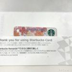 スターバックスカードの『さくらレイヤードフラワー18(ミニ)』が小さくて可愛い!