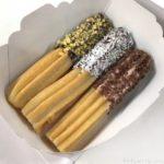 ミスドの『チュロトリオ』が小ぶりで色々な味を楽しめて良い!