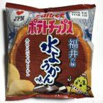 カルビーの『水ようかん味 ポテトチップス』が超おいしい!