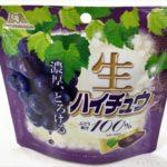 森永の『生ハイチュウ(ぶどう)』がジューシーで美味しい!