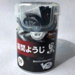 100均セリアの『歯間ようじ 黒』が黒い糸で汚れが分かりやすい!