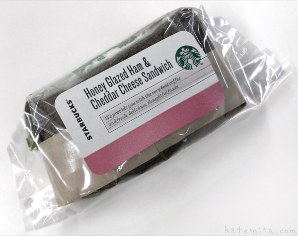 スタバの『ハニーハム&チェダーチーズサンドイッチ』が美味しい!