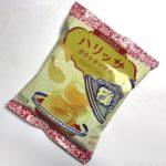 カルディの『ハリッサ ポテトチップス』が斬新な美味しさ!