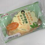 神戸屋の『たっぷりビスケットの宇治抹茶ホイップデニッシュ』が美味しい!
