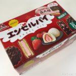 森永の『ミニ エンゼルパイ(苺大福)』がイチゴのマシュマロで美味しい!