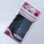 100均セリアで服の破れ用『補修テープ』を買いました!