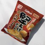 カルビーの『堅あげポテト 九州しょうゆ』が濃い味で美味しい!