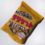 前田製菓の『あたり前田のクリケット』が甘くて美味しい!