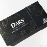 森永の『DARS(プレミアム カカオ)』が美味しい!