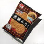 三幸製菓の『黒糖みるく』がサクサク美味しい!