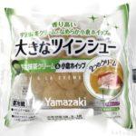 ヤマザキの『大きなツインシュー(宇治抹茶クリーム&小倉ホイップ)』が美味しい!