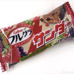 ブラックサンダーのコラボ商品『フルグラサンダー』がフルーツな美味しさ!
