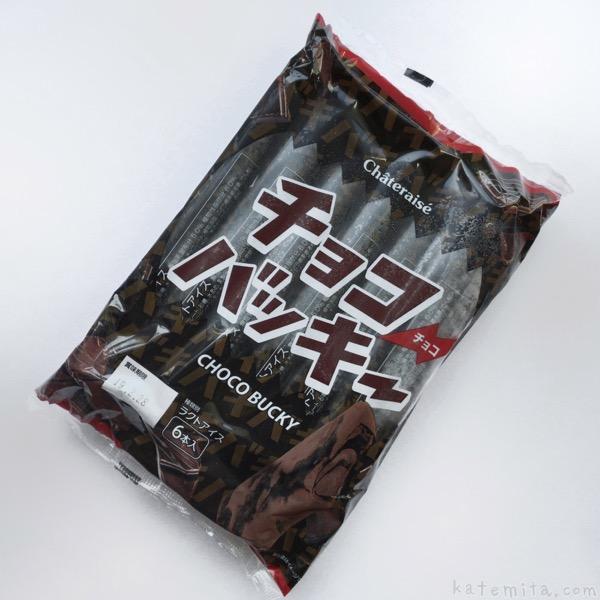 シャトレーゼの『チョコバッキー(チョコ)』がたっぷり美味しい!