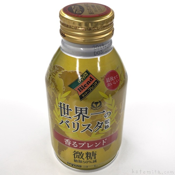 ダイドーの『香るブレンド微糖 世界一のバリスタ監修』ボトル缶コーヒーを飲みました!