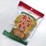 日本橋菓房の『ポンジュースもち』が超おいしい!