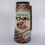グリコの『甘さひかえめカフェオーレ』がやさしい甘さ!