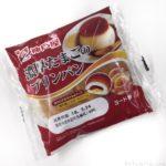 神戸屋の『濃厚たまごのプリンパン』が甘くて超おいしい!