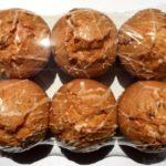 コストコの『クランベリーパイナップルマフィン』がドライフルーツな甘さで美味しい!