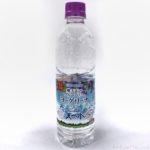 SUNTORYの『奥大山のブルーベリーヨーグリーナ&サントリー天然水』が美味しい!