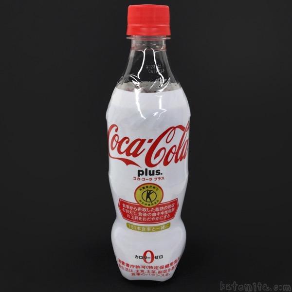 トクホのコーラ『コカ・コーラ プラス』が美味しい!