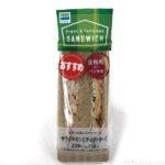 ファミマの『全粒粉サラダチキンとチェダーチーズ』サンドイッチがピリ辛で美味しい!