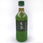 キリンの『生茶』が美味しい!