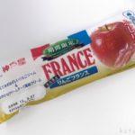 神戸屋の『青森県産りんごフランス』が美味しい!
