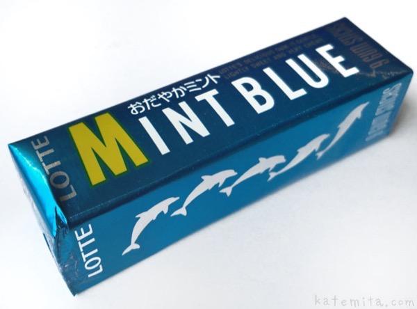 ロッテの『ミントブルーガム』が爽やか美味しい!
