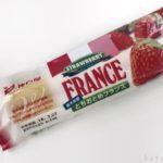 神戸屋の『とちおとめいちごフランス』が美味しい!