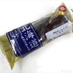アンデイコの『北海道ホイップ&カスタードエクレア』が美味しい!